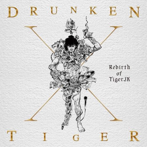 lirik-lagu-drunken-tiger-timeless-feat-rm-of-bts-beserta-terjemahan-indonesia.jpg • Terjemahannya