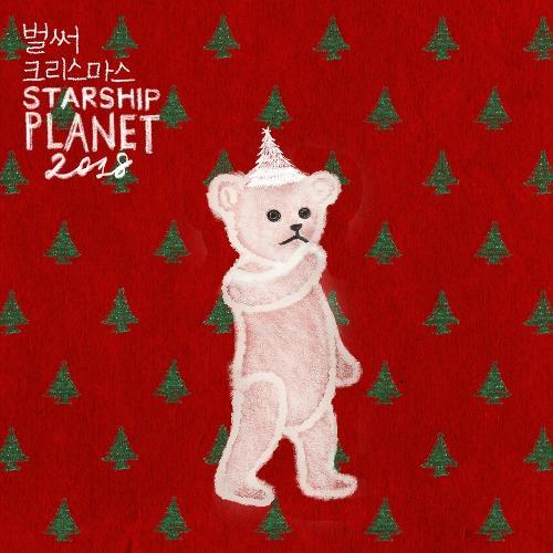 lirik-lagu-starship-planet-2018-christmas-time-ebb28cec8da8-ed81aceba6acec8aa4eba788ec8aa4 ...